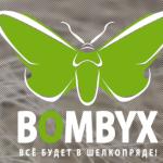 Bombyx.info / Bombyx