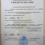 Propaganda-finance.ru