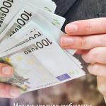 Deposit-plus.com
