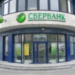 Сбербанк России рассматривает технологию блокчейн в качестве альтернативы SWIFT