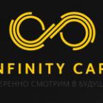 Infinitycars.cc