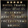 Hotel-travel.cc