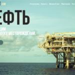 Oil-uae.com