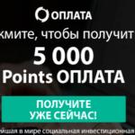 Oplata.capital