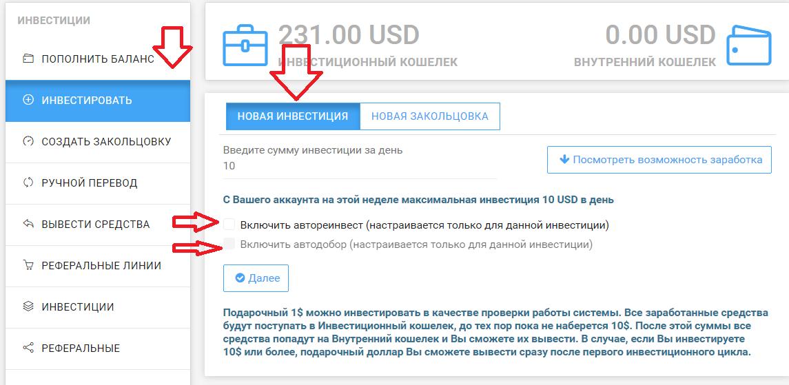 profit-ot-500-do-10k-v-den