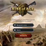 Riseofage.ru