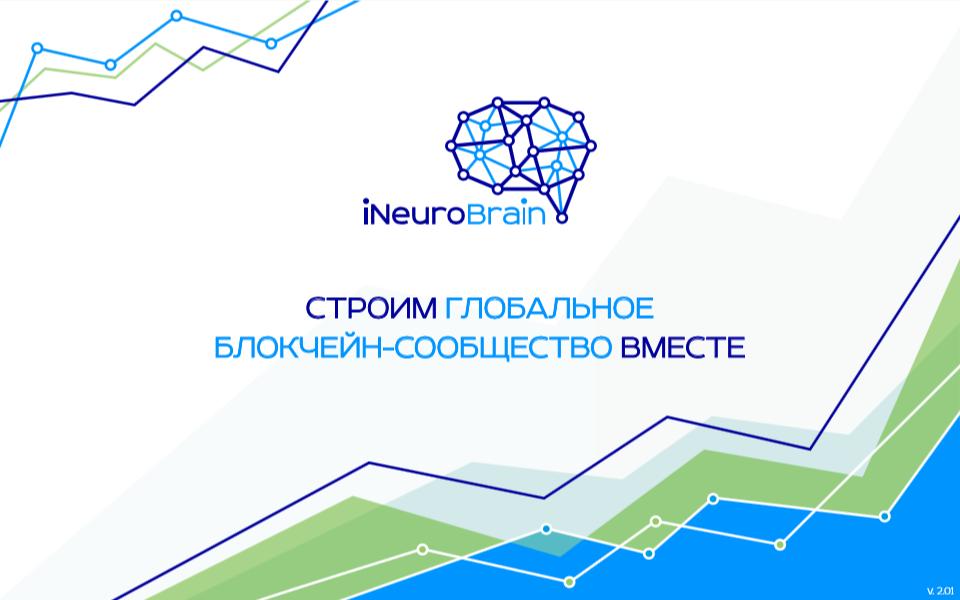 opiniones sobre ineurobrain.net