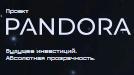 Отзывы и обзор pandora gives