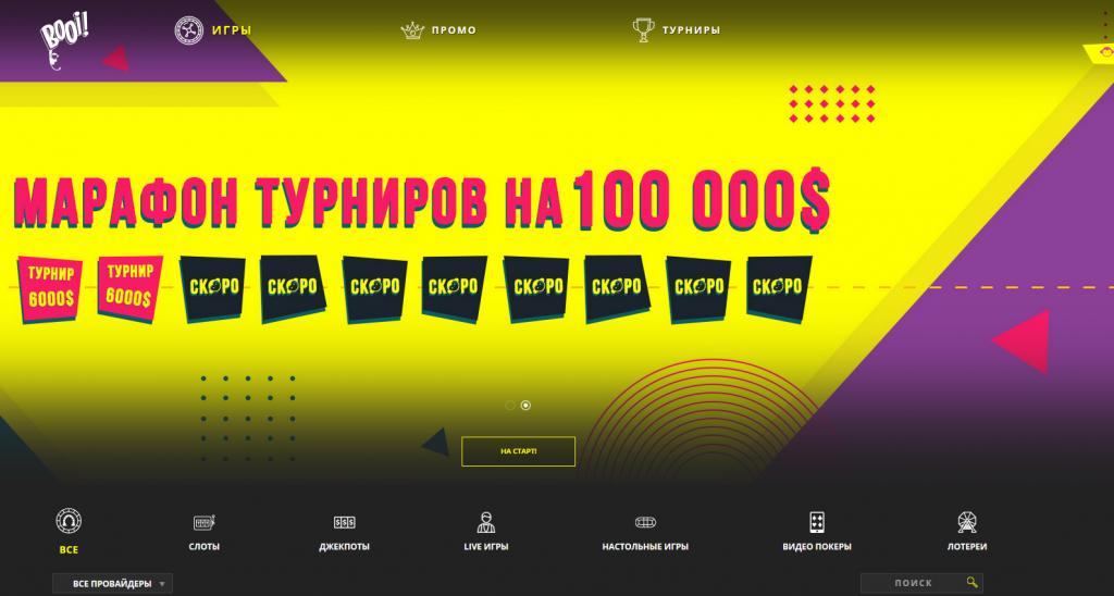 casino booi официальный сайт
