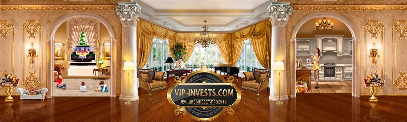 Страхование вкладов в хайп проектах, высокий рефбек и актуальные новости в мире инвестиций. Начни зарабатывать прямо сейчас